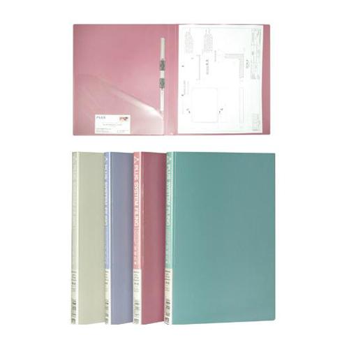 Bìa hồ sơ nhựa