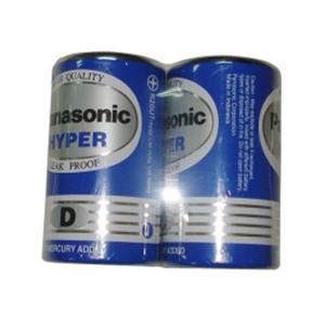 Pin Đại Panasonic