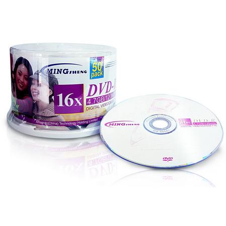 DVD Ahuang MINGSHENG hộp nhựa